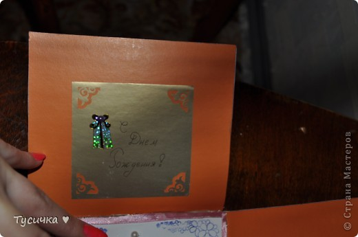 Наконец-то я решилась на коробочку))) Смотрела, смотрела и на мамин День Рождения все-таки сделала)) фото 14