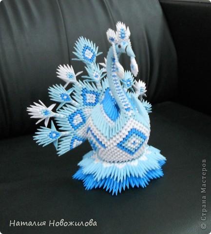 модульное Царевна-Лебедь