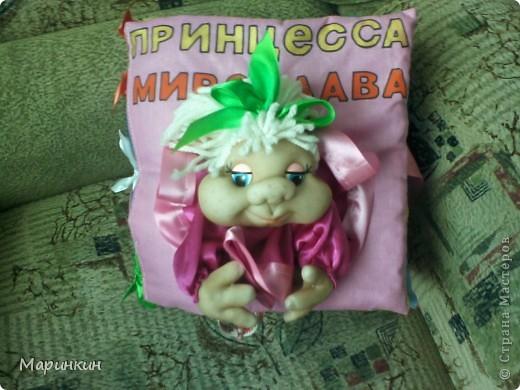 Книжка для Мирославы! фото 1