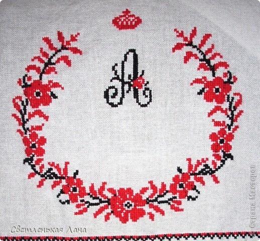 крестом Свадебный рушник