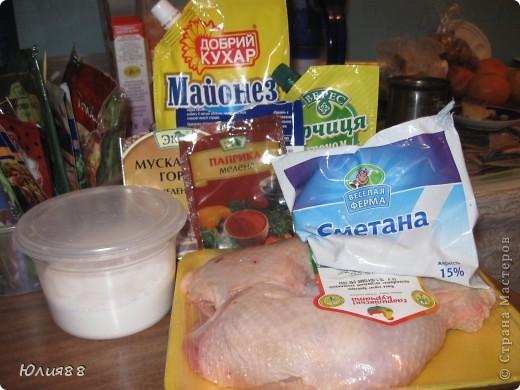 Куриные окорочка запеченные в маринаде! не знаю может в стране и есть похожие или подобные МК но надеюсь что и мой кому-то приглянется! фото 2