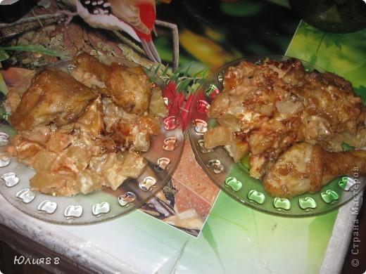 Куриные окорочка запеченные в маринаде! не знаю может в стране и есть похожие или подобные МК но надеюсь что и мой кому-то приглянется! фото 13
