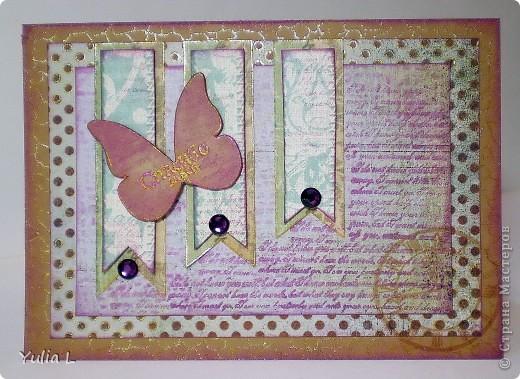 Сегодня хочу показать две новые работы, на которых фигурируют бабочки.  Открытки, как мне кажется, не совсем в моем стиле, но ведь хочется пробовать и осваивать новое... Обе делала по определенной цветовой палитре и с использованием скетчей.  фото 3