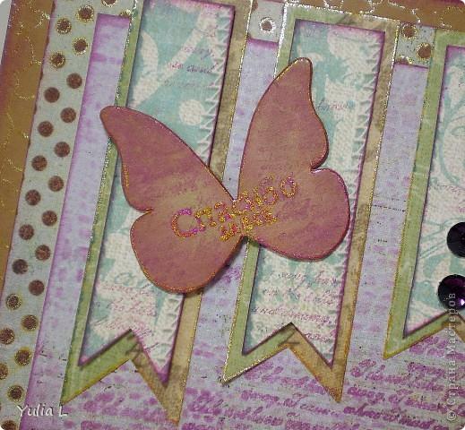Сегодня хочу показать две новые работы, на которых фигурируют бабочки.  Открытки, как мне кажется, не совсем в моем стиле, но ведь хочется пробовать и осваивать новое... Обе делала по определенной цветовой палитре и с использованием скетчей.  фото 4