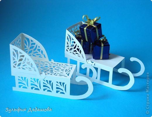 Мастер-класс Поделка изделие Новый год Бумагопластика Вырезание Санки Деда Мороза Бумага фото 1