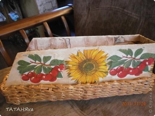 Коробочка из под сервиза превратилась в  коробочку для сюрпризов .  фото 7