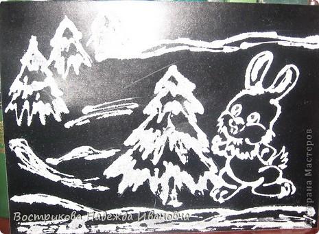 Рисование солью  сначала нужно сделать рисунок клеем ПВА на бумаге, затем засыпать всё солью, после высыхания стряхнуть лишнюю соль. фото 10