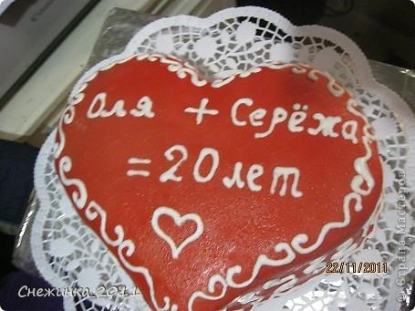 Тортик-Сердце