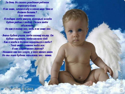 http://stranamasterov.ru/img4/i2011/11/27/b33face8b0afb83a77508525d8469767.jpg