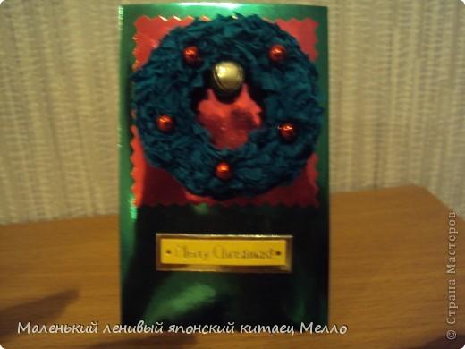 Подарки к новому году. фото 4