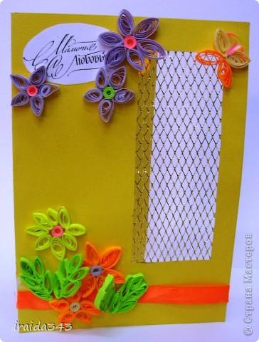 Попробовали с пятиклассниками крутить квиллинг. Получилось не очень, но решили первыми цветочками украсить открытки для мам. Освоили искусство картмейкинга фото 12