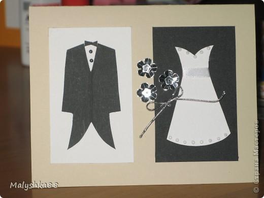 Поделка на свадьбу своими руками от ребенка из бумаги 74
