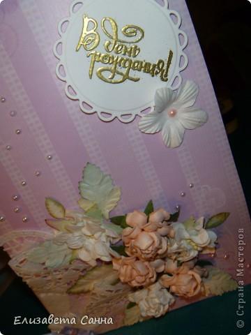 открытка для любимой подруги фото 2