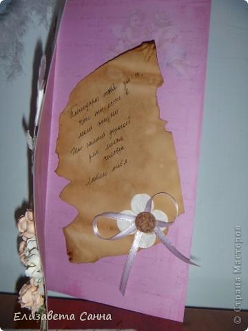 открытка для любимой подруги фото 5