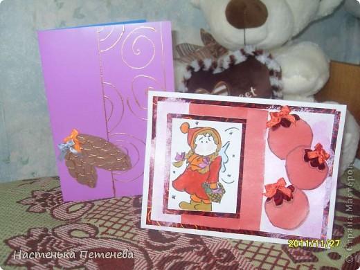 мои новогодние открытки))