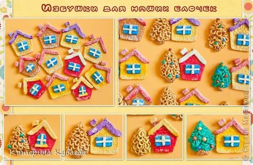 Всем снова здравствуйте!!)))) На этот раз, мы решили сделать вот такие домики и назвали их «Снежные избушки»))) Как всегда это просто и интересно))))  фото 4