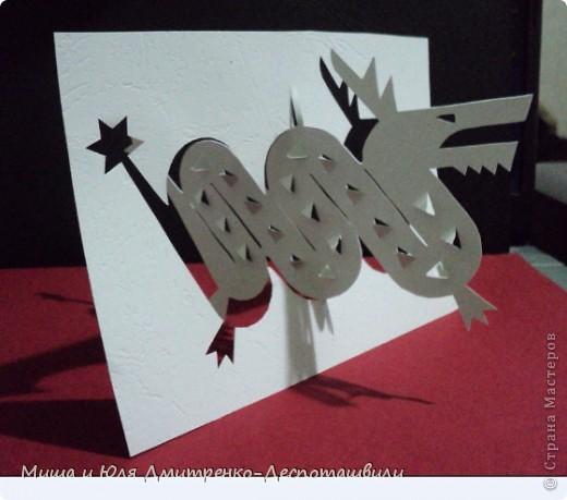 Из этого дракона, на наш взгляд, вышла бы отличная открытка. Но так как у нас нет в ней надобности, мы не оформляли его как таковую до конца! фото 5