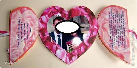 Здравствуй, любимая Страна! В последнее время из-за загруженности работой нечасто удаётся побродить по просторам СМ, да и времени для занятий любимым делом практически нет. Только срочные работы, как и эта, выполненная авральным методом. Это открытка-сердце на свадьбу.  фото 3