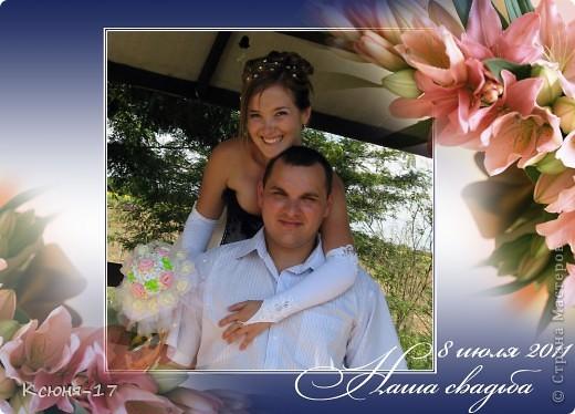 Здравствуйте, жители страны мастеров. в июне 2011 года выходила замуж моя младшая сестренка. Этот свадебный букетик был сделан по этому поводу.   фото 8