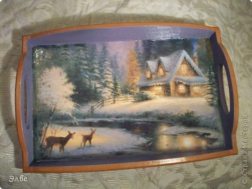 Поднос в подарок учительнице. фото 1