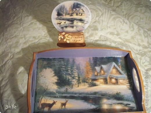 Поднос в подарок учительнице. фото 3