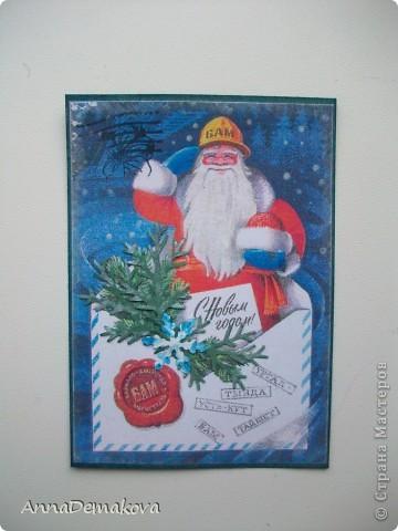 """Добрый день дорогие! Представляю вашему вниманию новую серию АТС """"Новогодние открытки"""".  Нашла у себя в компютере открытки из детства и захотелось мне сделать серию с этими открытками. Распечатала штук 20 картинок, но выбрала только 8 . Первые 4 - с БАМовской темой, поскольку я живу в бывшей столице БАМа. Если вы внимательно посмотрите на открыточку то увидите, что на всех этих открыточках есть слово БАМ и Тында.   фото 2"""