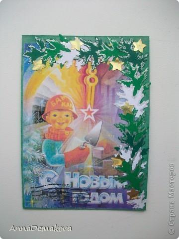 """Добрый день дорогие! Представляю вашему вниманию новую серию АТС """"Новогодние открытки"""".  Нашла у себя в компютере открытки из детства и захотелось мне сделать серию с этими открытками. Распечатала штук 20 картинок, но выбрала только 8 . Первые 4 - с БАМовской темой, поскольку я живу в бывшей столице БАМа. Если вы внимательно посмотрите на открыточку то увидите, что на всех этих открыточках есть слово БАМ и Тында.   фото 3"""