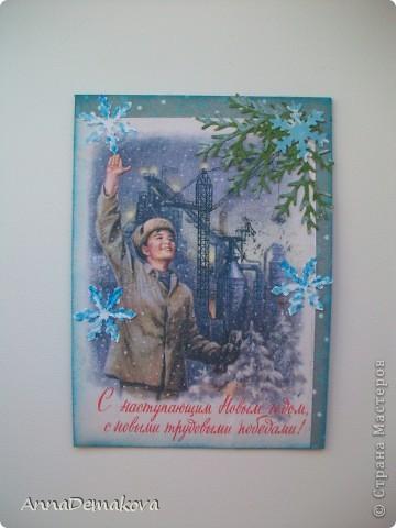 """Добрый день дорогие! Представляю вашему вниманию новую серию АТС """"Новогодние открытки"""".  Нашла у себя в компютере открытки из детства и захотелось мне сделать серию с этими открытками. Распечатала штук 20 картинок, но выбрала только 8 . Первые 4 - с БАМовской темой, поскольку я живу в бывшей столице БАМа. Если вы внимательно посмотрите на открыточку то увидите, что на всех этих открыточках есть слово БАМ и Тында.   фото 8"""