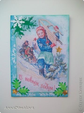 """Добрый день дорогие! Представляю вашему вниманию новую серию АТС """"Новогодние открытки"""".  Нашла у себя в компютере открытки из детства и захотелось мне сделать серию с этими открытками. Распечатала штук 20 картинок, но выбрала только 8 . Первые 4 - с БАМовской темой, поскольку я живу в бывшей столице БАМа. Если вы внимательно посмотрите на открыточку то увидите, что на всех этих открыточках есть слово БАМ и Тында.   фото 9"""
