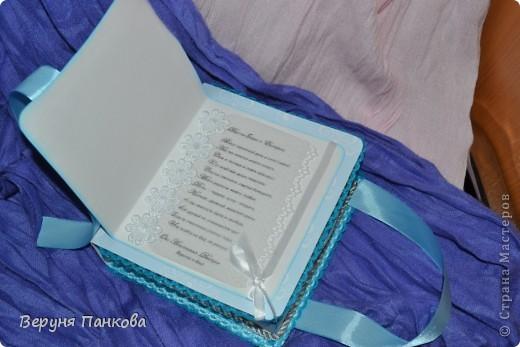 Коробочка для денежного подарка на свадьбу фото 4