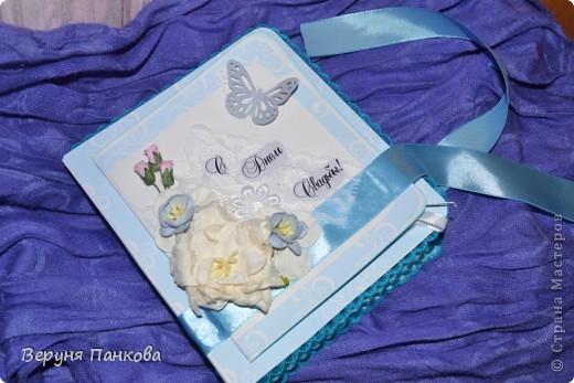 Коробочка для денежного подарка на свадьбу фото 8