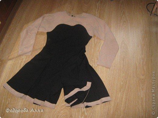 """В нем здорово было кружиться :).... Платье с юбкой-полусолнцем, вышитой аппликацией из замши. Сшито много лет назад, я и сейчас вполне могу его надеть, только... оно мне вроде как не совсем """"по возрасту""""... фото 3"""