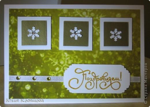 Эти открыточки родились у меня когда болела дочка, не знаю как вам, но мне почему-то они кажутся какими-то не праздничными, не веселые что-ли, не яркие. фото 2