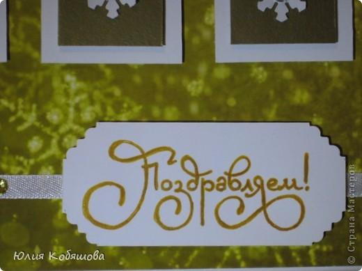 Эти открыточки родились у меня когда болела дочка, не знаю как вам, но мне почему-то они кажутся какими-то не праздничными, не веселые что-ли, не яркие. фото 3