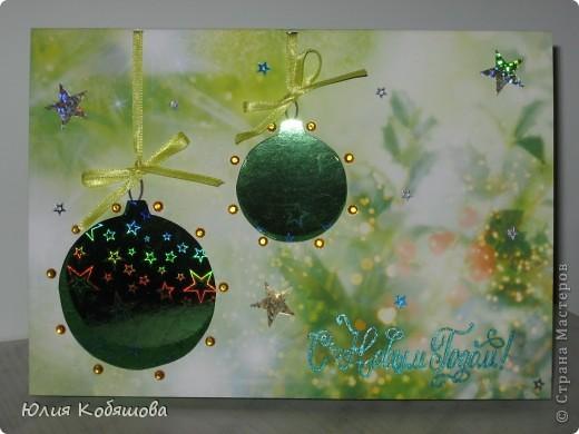 Эти открыточки родились у меня когда болела дочка, не знаю как вам, но мне почему-то они кажутся какими-то не праздничными, не веселые что-ли, не яркие. фото 5