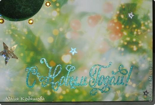 Эти открыточки родились у меня когда болела дочка, не знаю как вам, но мне почему-то они кажутся какими-то не праздничными, не веселые что-ли, не яркие. фото 7