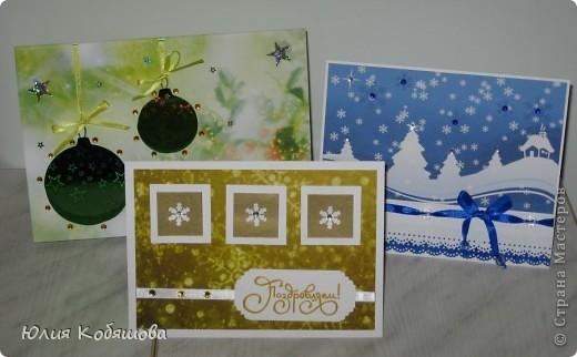 Эти открыточки родились у меня когда болела дочка, не знаю как вам, но мне почему-то они кажутся какими-то не праздничными, не веселые что-ли, не яркие. фото 1