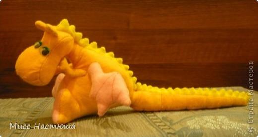 дракошкин! фото 1