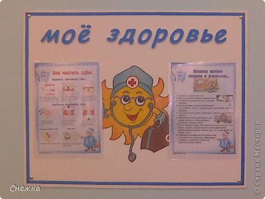 Стенд МОЯ РОССИЯ фото 2