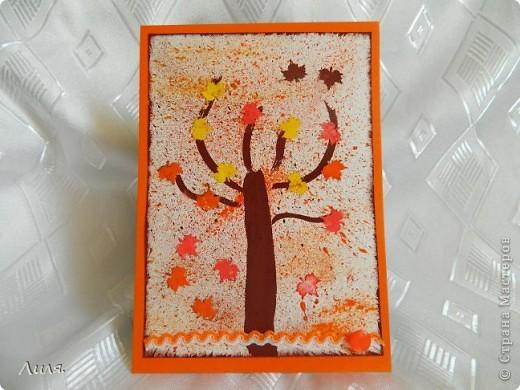 На дворе зима хозяйничает, а мы про осень вспомнили... Эту картинку-открытку мы с Азатом делали ещё в октябре. Она долго красовалась в д.саду. Очень понравилось сыночку делать набрызг гуашью с помощью зубной щетки. Процесс очень увлекательный и веселый. Были забрызганы стол и частично стены на кухне...
