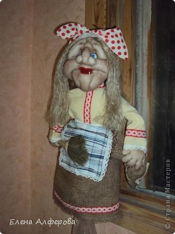Бабуся-Ягуся фото 1