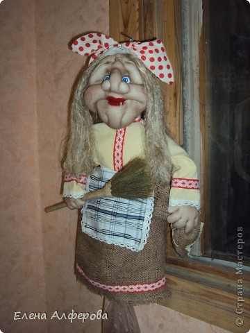 Бабуся-Ягуся фото 2