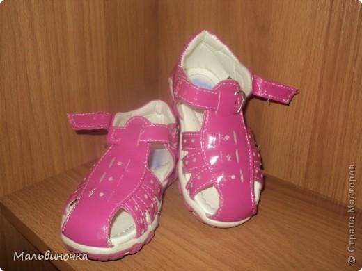 Наверно многие мамы встречались с проблемой,когда от детской обуви отрываются украшения.Вот и нас постигла такая беда,я нашла такой выход,хочу предложить и вам дорогие мамочки,бабушки,надеюсь кому-нибудь пригодится! фото 2