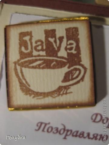 1 декабря День рождения сайта Страна Мастеров, захотелось пригласить всех своих подруг на чашечку виртуального кофе :)  фото 6