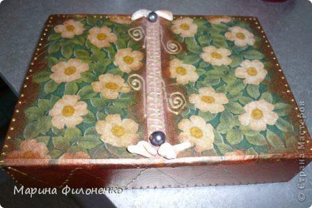 Маленькая коробочка  для себя любимой)))) Выполнена в технике декупаж, украшена тесьмой.  фото 3