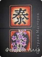 """Мотив Книги перемен - """"Творчество"""". Дизайнер Алина Ильина. Увы :(, сейчас эти мотивы сняты с производства, но в то же время две эти работы - единственные, сохранившиеся у меня со времен моего увлечения вышивкой крестиком . фото 2"""