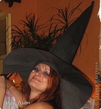 Вот такой колпак ведьмы. фото 1