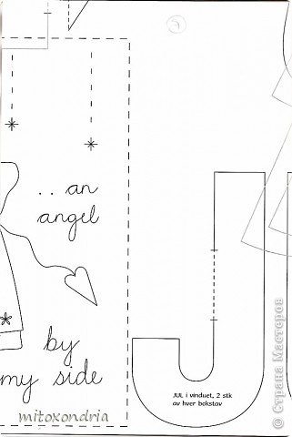 Вышила ангелочка из книги про Тильд. По периметру обшила косой бейкой. Рамку покрасила акриловой красной краской.Готово! фото 4