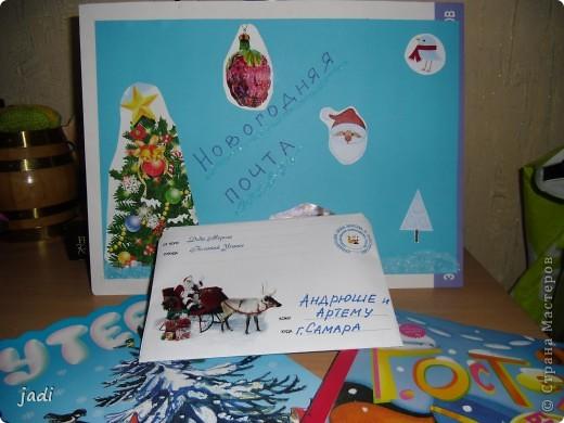 Наш календарь ожидания нового года. фото 3