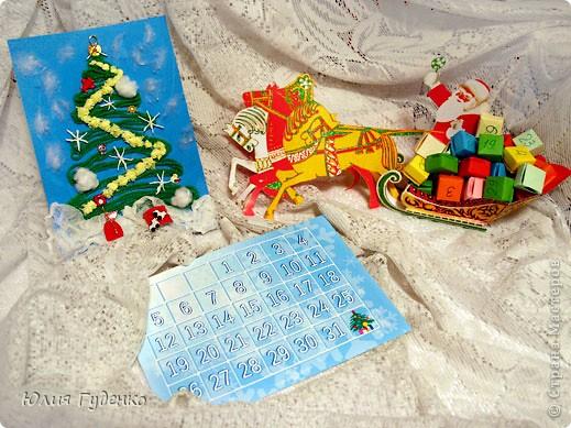 Сегодня первое декабря, и мы с ребёнком начинаем обратный отсчёт времени, а заодно будем наряжать ёлочку. фото 41